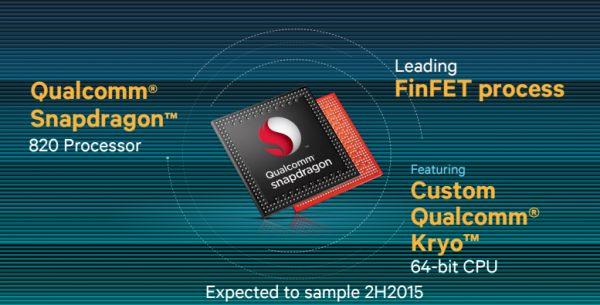 高通 Snapdragon 820 處理器支援 64-bit 運算,預計 2015 年下半年發表。