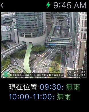 《RainRing.HK》現已支援 Apple Watch,用家可從智能手錶上查看天氣。