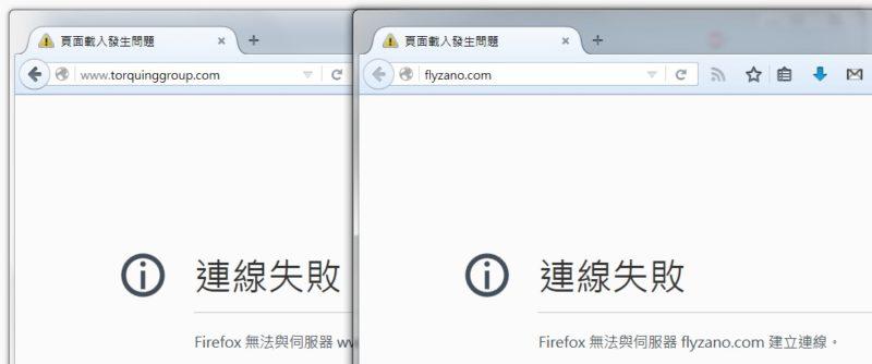 Torquing 公司及 Zano 產品網站均已無法瀏覽。
