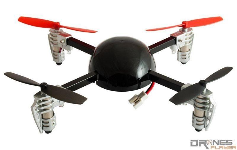 Extreme Flyers MicroDrone 2.0
