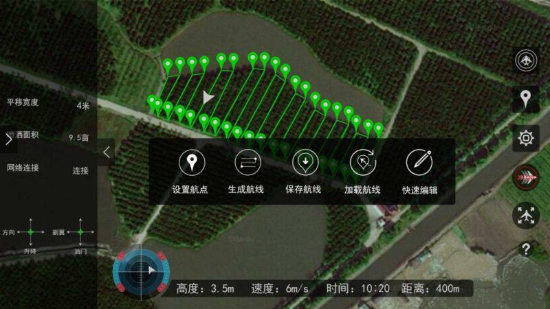 守護者 Z-10 配備專用遙控 app,可按農地自動製作噴灑路線