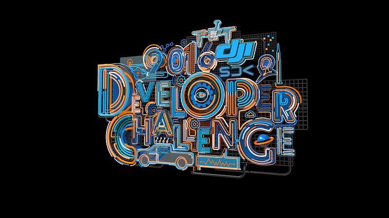 DJI developer challenge 以 10 萬美金重賞,徵集各方無人機開發者參加比賽。