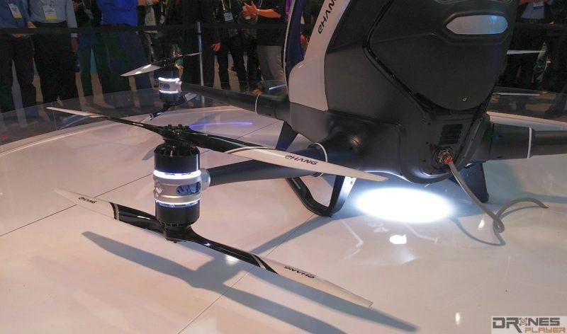Ehang 184 每支軸臂上裝有兩組旋槳,組成 4 軸 8 槳。