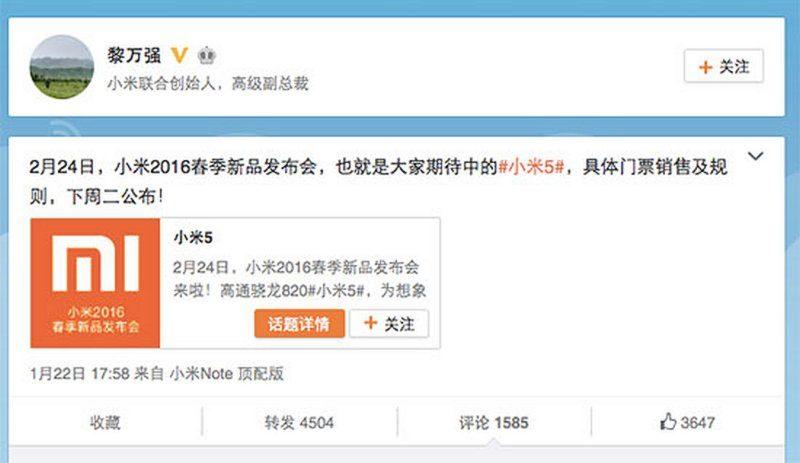 小米高級副總裁黎萬強於微博上宣布,小米新一代智能手機「小米5」於 2月 24日的小米 2016 春季新品發布會上亮相。
