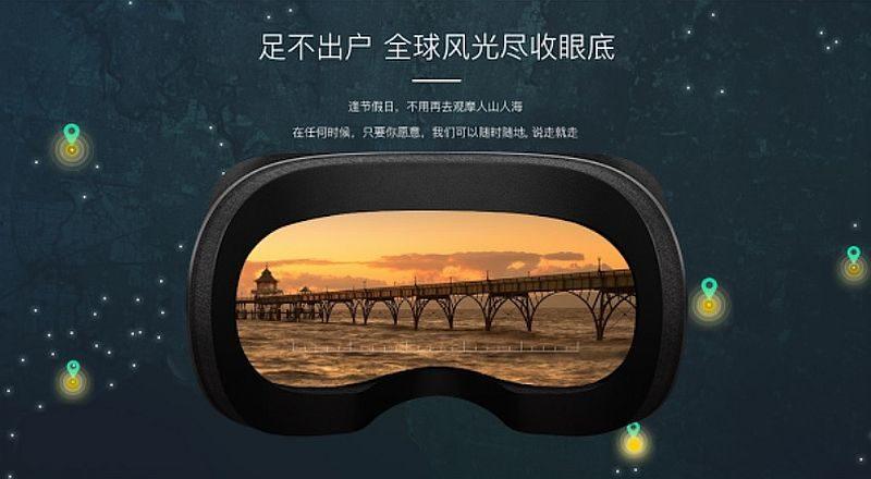 騰訊早前已發表一款整合感應器及屏幕的頭戴式 VR 裝置
