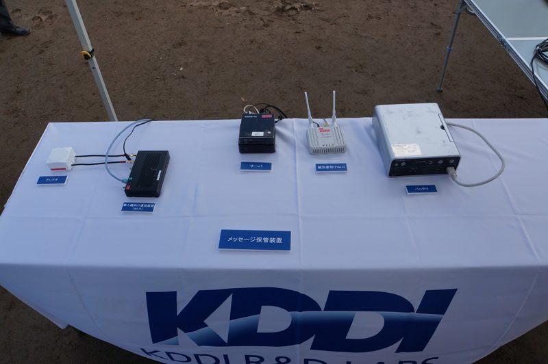 KDDI 人員展示無人機訊息收發系統的裝備。