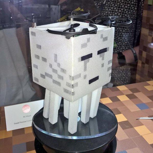 Minecraft RC Ghast 未開眼版本的樣子,看似有點呆!