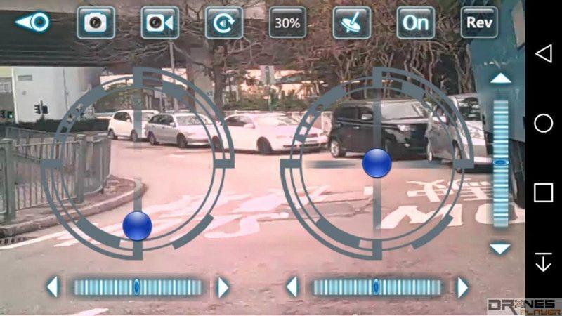 《RC-Leading》app 內的操控功能介面,可使用虛擬按鍵或體感來控制 RC101W。