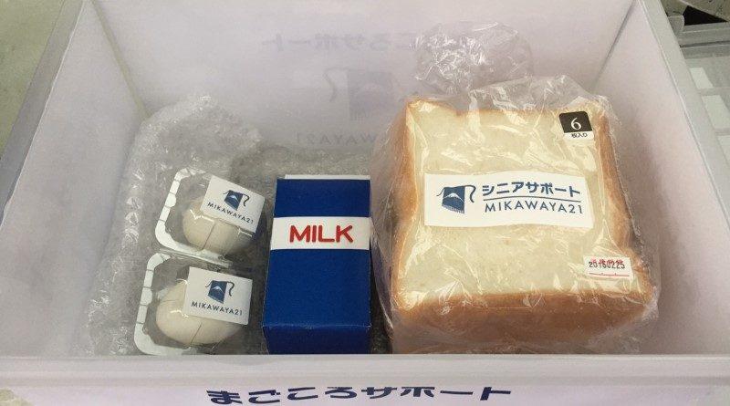 今次 Mikawaya 21 送貨無人機測試所運載的貨件包括:600 克麵包、250 毫升盒裝牛奶、2 隻水煮蛋。