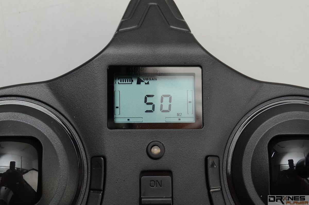 Hubsan X4 camera 控制器上設液晶顯示屏。