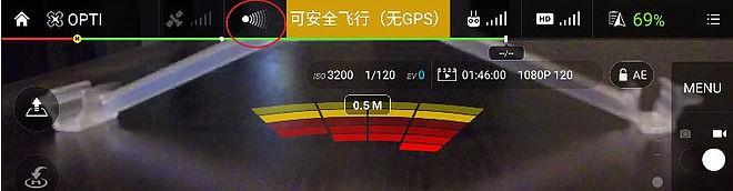 《DJI Go》原本在畫面正上方左邊,本來是智能飛行出現的區域,也改為感知設置,可以打開或關閉。