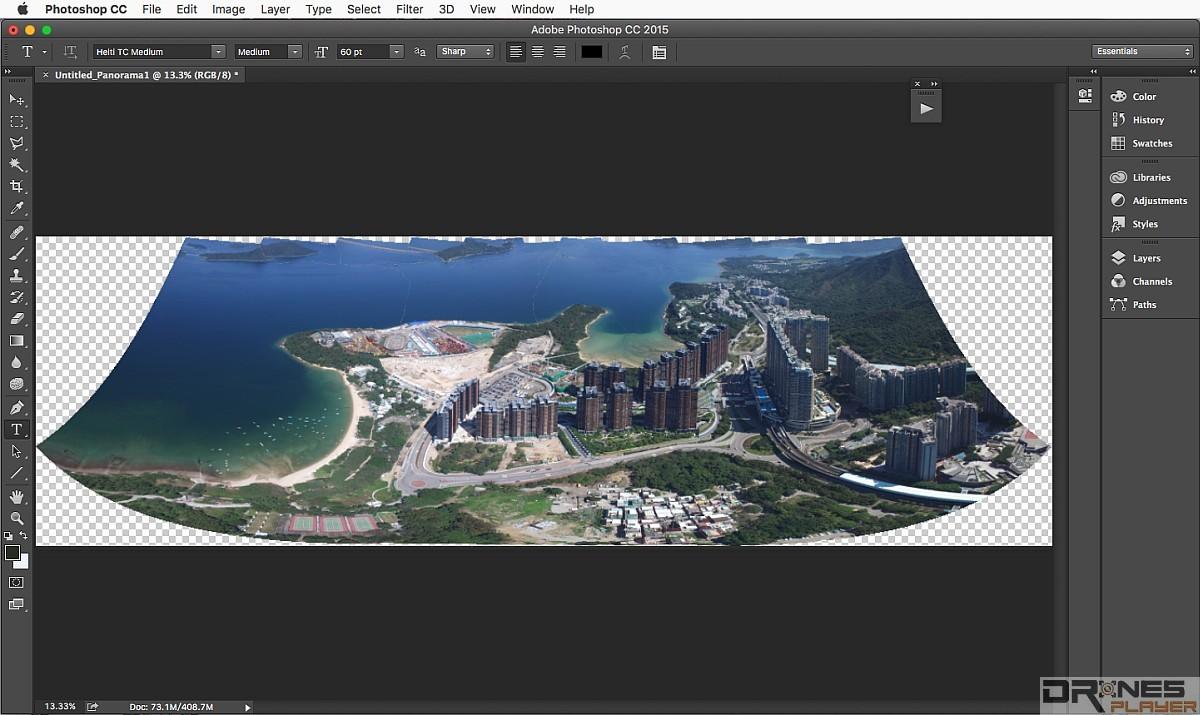 航拍相片接合初步完成!大家可見離畫面中地平線的上下愈遠,影像變形的程度會愈高。