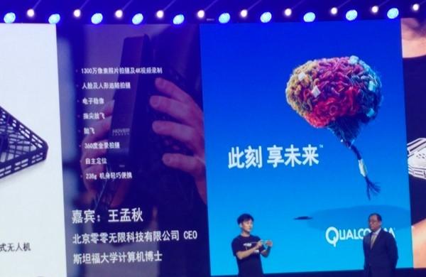 王孟秋現場示範操控 Hover Camera。