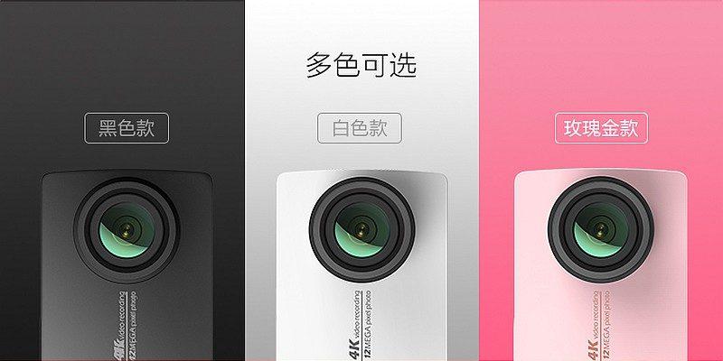 小蟻 4K 運動相機有黑、白、玫瑰金三色可供選擇。