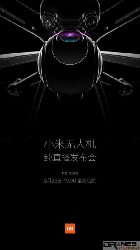 第二張小米無人機海報印著飛行器的局部照,突顯飛行器底部的球形航拍相機。
