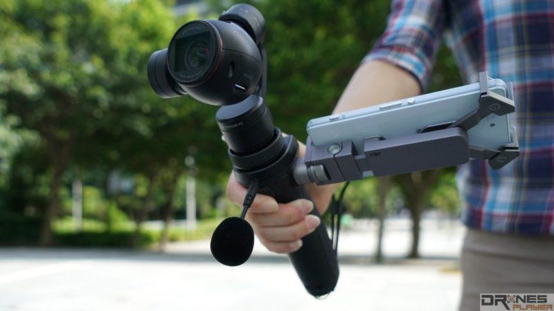 DJI 稱 Osmo 內置的麥克風「僅用於參考錄音或應急使用」,幸而隨機已附有一支 FM-15 Flexi Microphone。