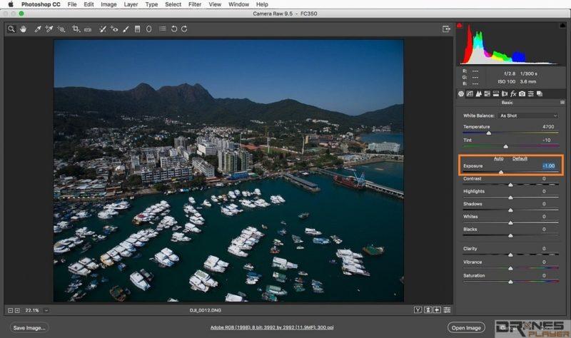 重複開啟同一RAW檔案,分別把曝光度調至 0 及 -1.00,再儲存為另外 2 張照片。