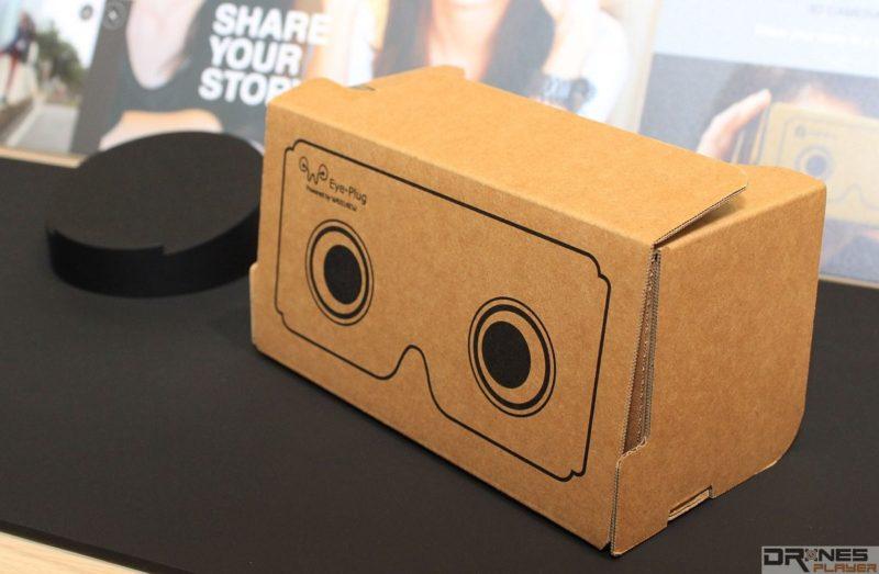 簡單的紙製 VR 眼鏡即可讓人欣賞 Eye-Plug 所拍的 3D 影片。
