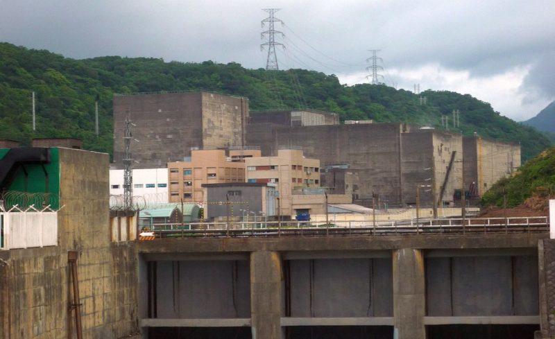 核電廠範圍也是無人機不能飛近之處。