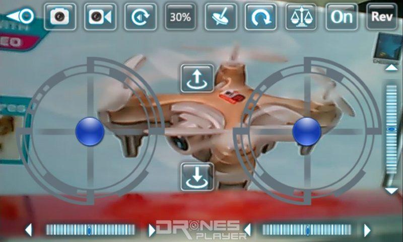 Cheerson CX10WD-TX 專屬操控 app《CX-10Wi-Fi》,可讓用戶藉由虛擬按鍵或體感方式來 控制飛行動作。