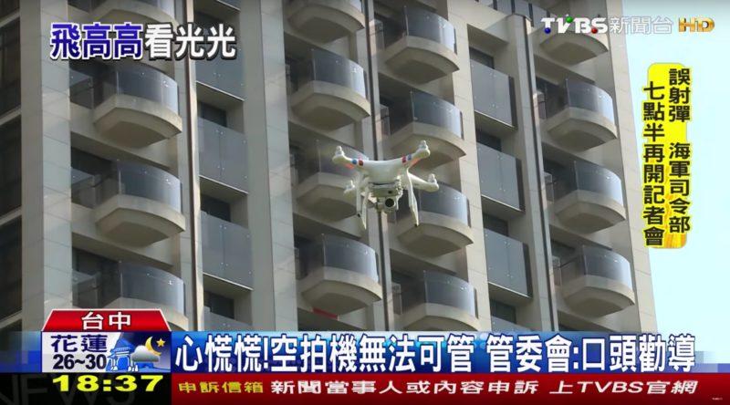 空拍機在住宅大樓外飛行,惹住戶擔憂被偷拍。