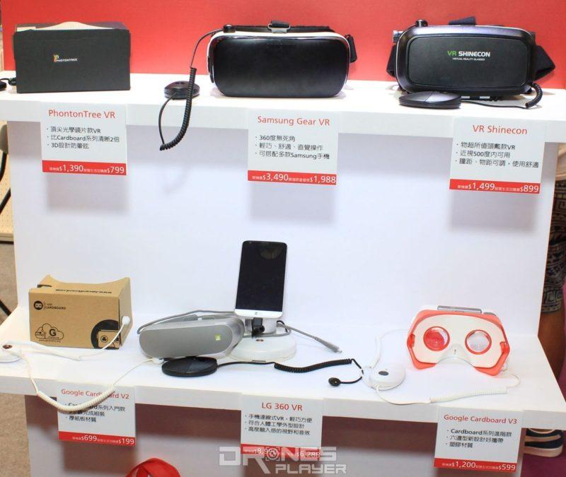 遠傳電信的攤位有各種 VR 裝置特價發售,其中 LG 360 VR 減價超過 2,700 台幣(約 660 港元)。