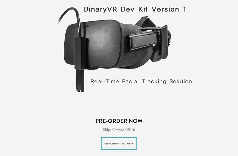 BinaryVR 官方網站現已接受預訂,預售價為 349 美元,預計在 10 月份付運。