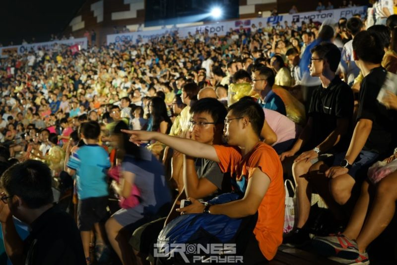 D1 無人機亞洲盃:現場觀眾