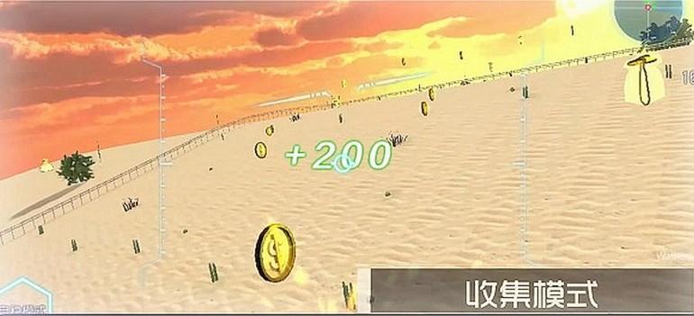 #2. 收集金幣:算是迴避障礙的逆向玩法,要令 FPV 穿越機撞上每個金幣,愈多愈好。