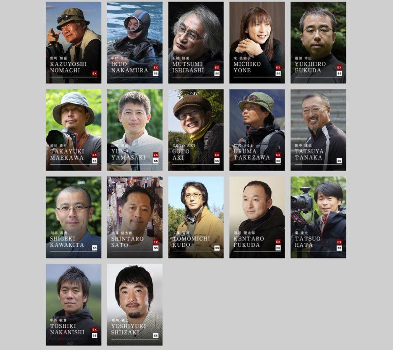 17 位參與 Five Graphy 的攝影師會獲邀出席研討會。