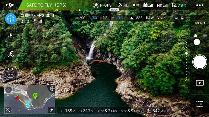 《DJI GO》內能選擇透過微博作航拍直播。