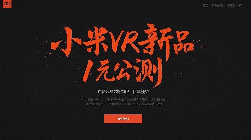 小米官網由即日起至 8 月 3 日推出「小米 VR 新品1元公測」活動,接受網民預約。