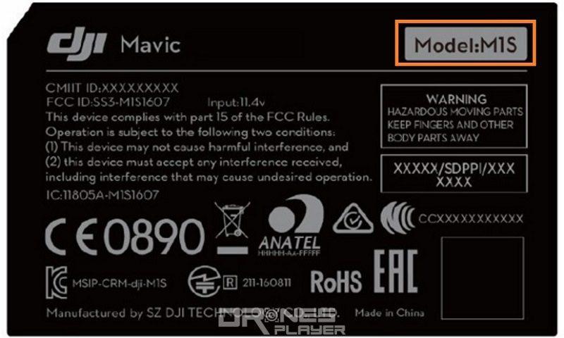 網路流出疑似是低階版 DJI Mavic S 無人機電池的諜照,顯示產品型號為「M1S」。