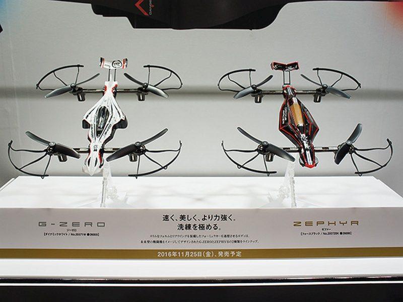 京商無人機 Drone Racer 分為黑白兩色版本。