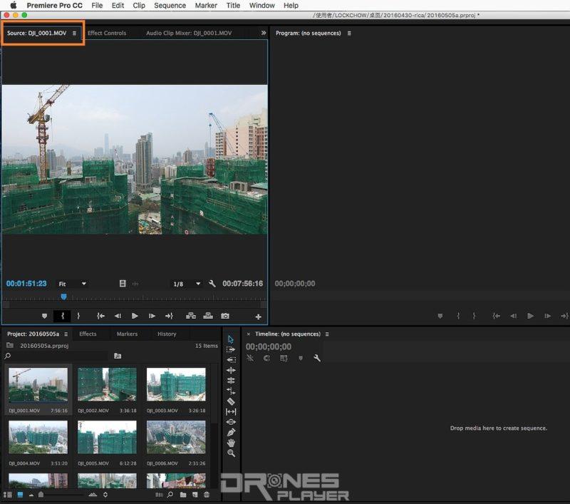 Step 06. 成功匯入檔案後,可雙按 Project 介面內的縮圖,把素材於左上方的 [Source]介面開啟。