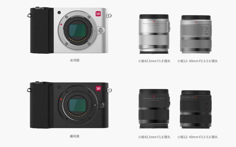 小蟻同場發表了兩支配套鏡頭:「小蟻 12-40mm F3.5-5.6 標準變焦鏡頭」和「小蟻 42.5mm F1.8人像微距鏡頭」。