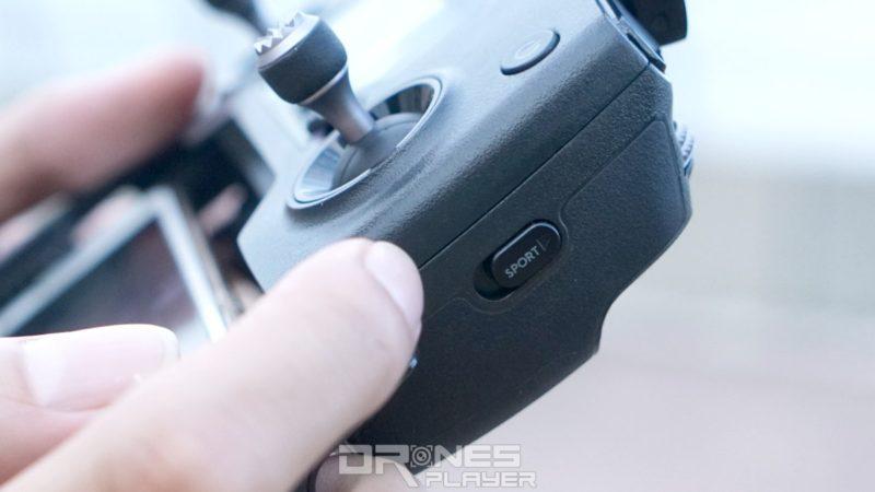 DJI Mavic Pro 遙控器 - 運動模式鍵