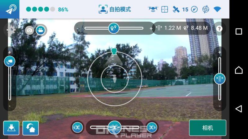 Yuneec Breeze Cam - Breeze Cam app - 自拍模式