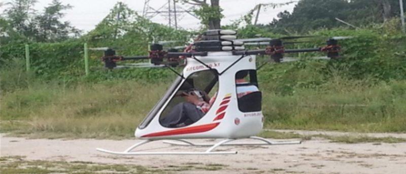 韓國 載人 多軸飛行器