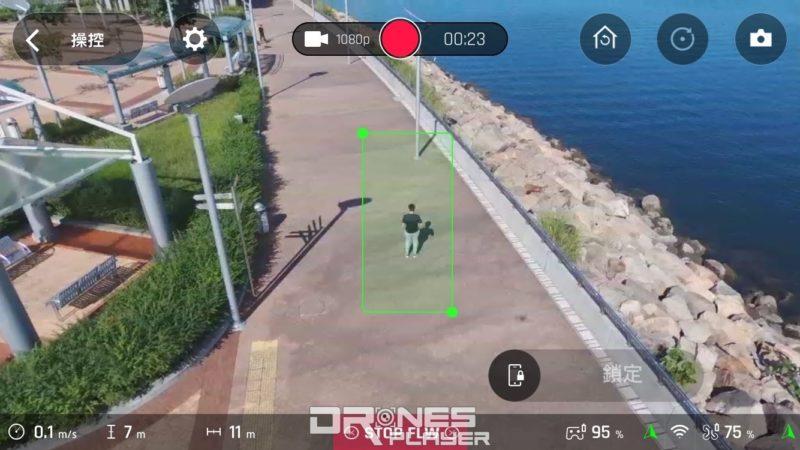 在《FreeFlight Pro》app 介面內框住拍攝對象再按GO,便可鎖定追蹤。
