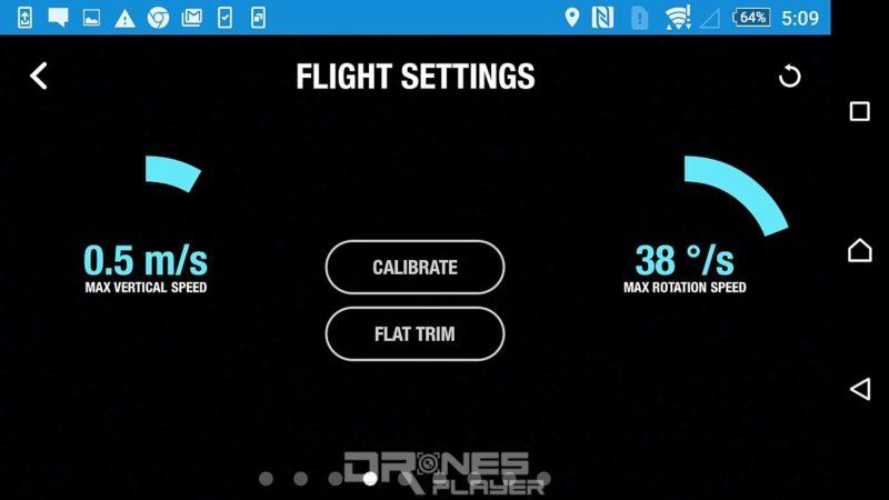 部分無人機型號可讓用戶設定旋轉速度,有助提升航拍時的流暢度。