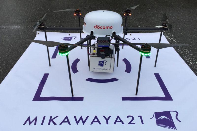 Mikawaya 21採用的 enRoute Zion 無人機