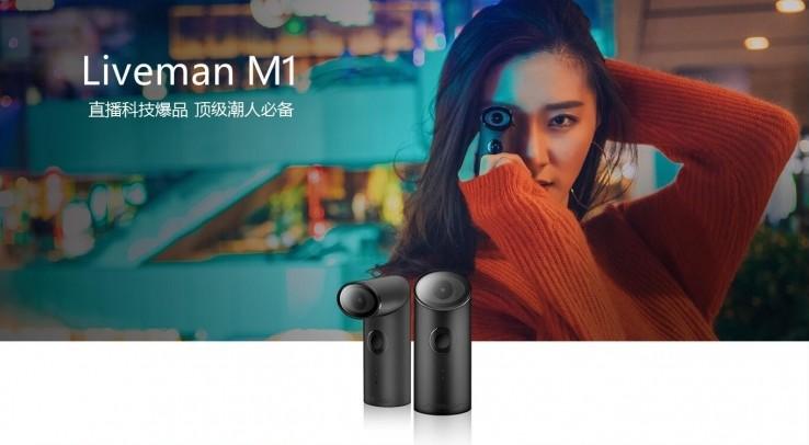 主打直播的的相機 Lineman M1