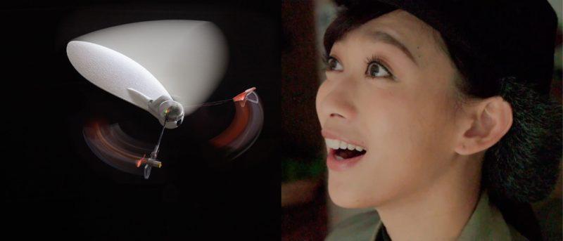 單翼無人機 日本 大人的科學