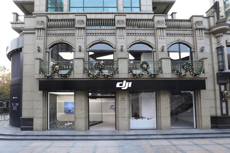 DJI 上海旗艦店採歐陸風格設計。