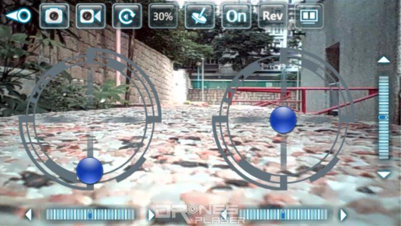 JXD 512W 專用手機 app《GX_UFO》的操制介面。