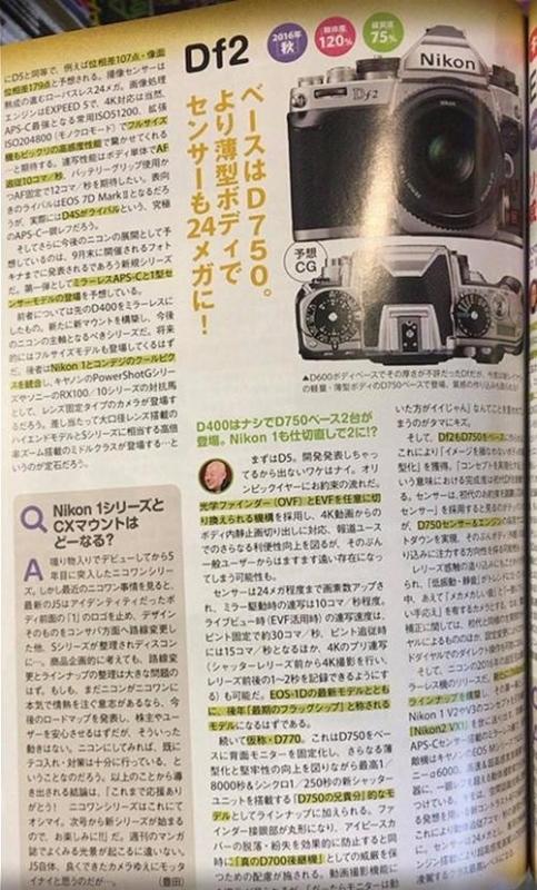 這篇刊登了 Nikon Df2 諜照的日本雜誌報道,其實文章主要內容是描述 Nikon D400。(圖片來源:翻攝自 Nikon Rumors)