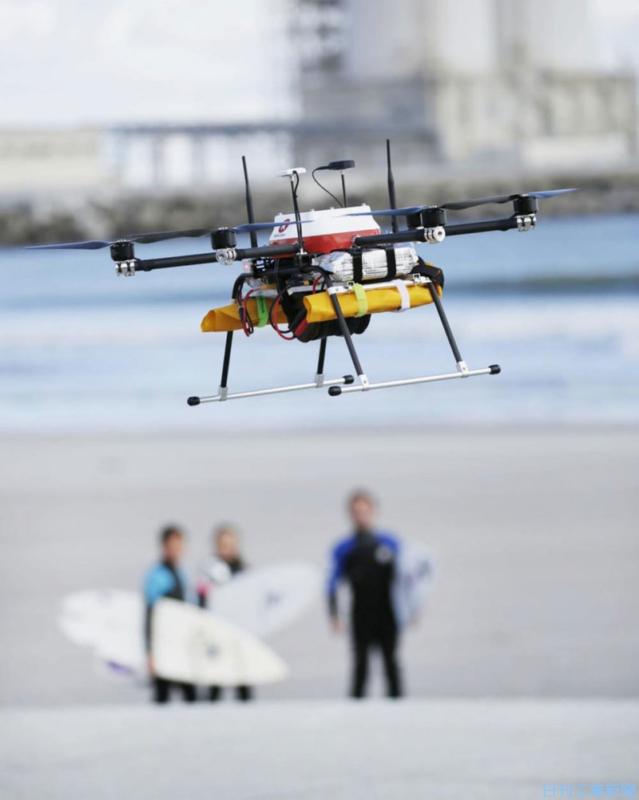 無人機飛行 12 公里,運送熱湯到衝浪客手上。