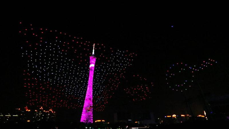 億航元宵節集群無人機光影表演 - 中國版圖