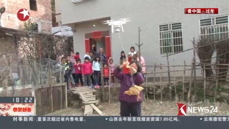 中國廣東河源女子用無人機運送活雞回禮
